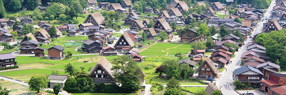 Trek_Package 917 - Shirakawago1