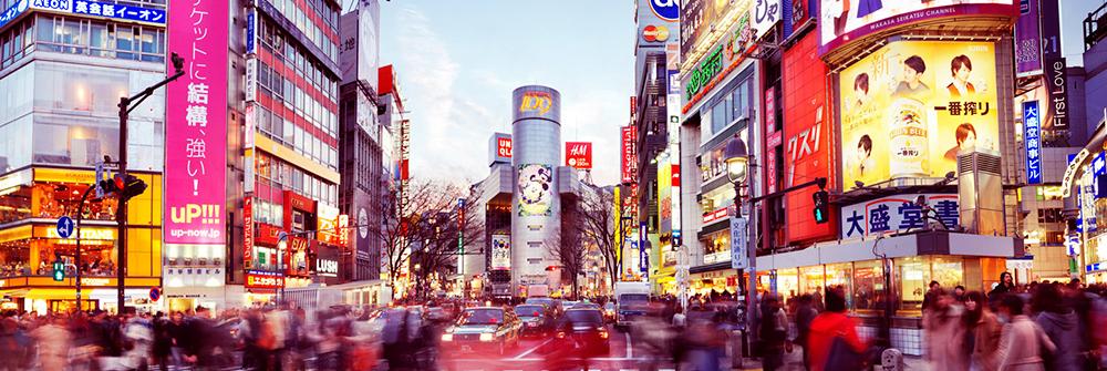 Trek_Package 918 - Tokyo2